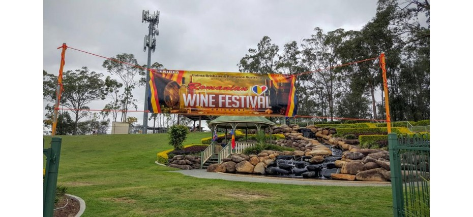 <h1>RomWine as official public event sponsor </h1><p>Top quality premium wines</p>