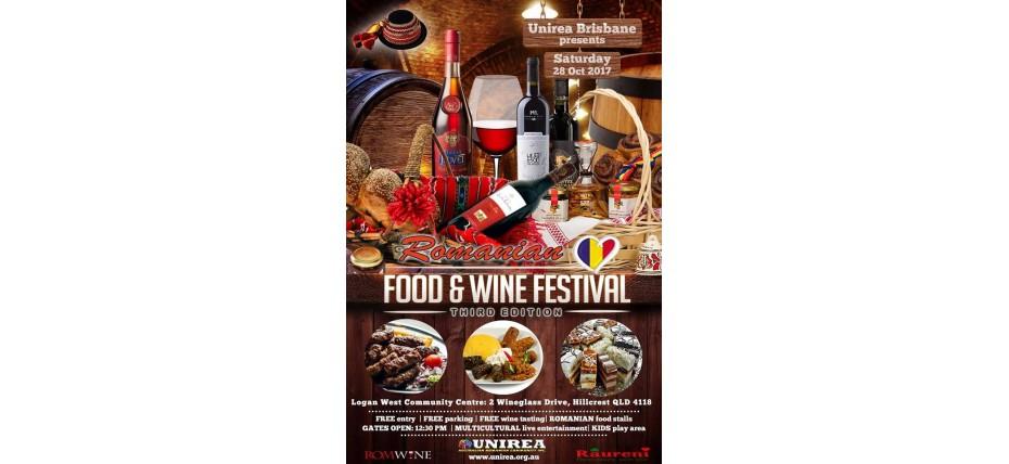 <h1>RomWine as official public event sponsor </h1><p>Top quality premium wines</p>